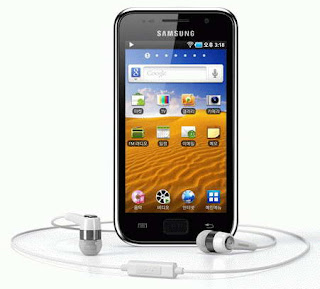 Samsung Galaxy Player YP-GB1 Android PMP images