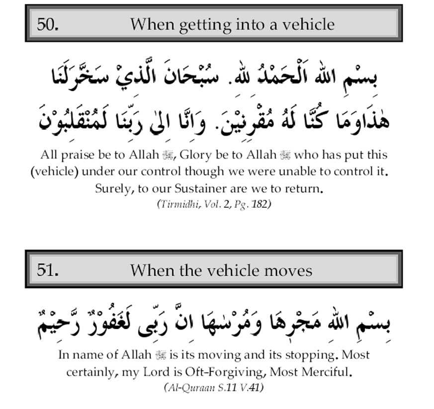 Rubbish drivers and what to do when you encounter them - Safar2Bki2BDua