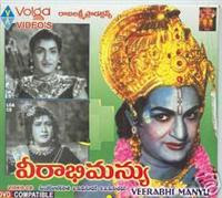 veerabimanyu old 1965 movie songs download