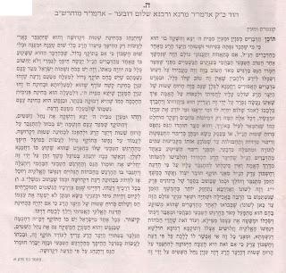 Rabbi S. D. Schneerson: Follia di Santità
