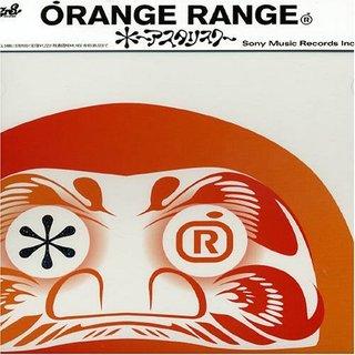 ORANGE RANGEの画像 p1_35