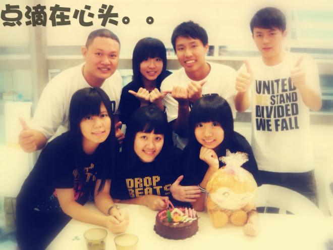 whole family..