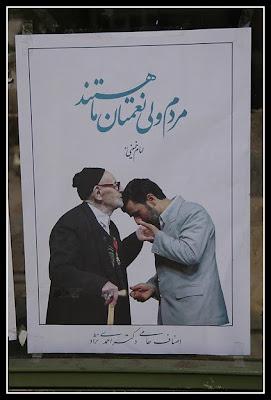 2009_Iran_408.jpg