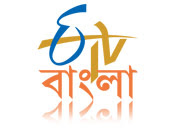 Watch TV On Internet: ETV Bangla