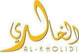 Al-Kholidi