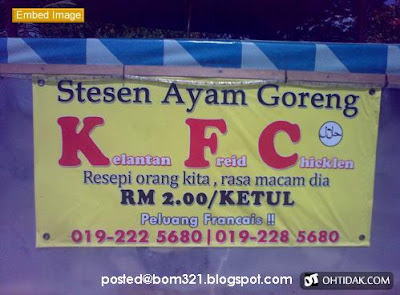 KFC Made In Kelantan ?