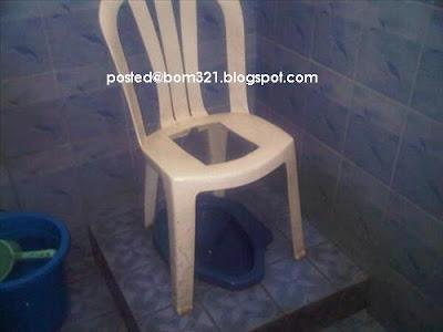 real toilet seat