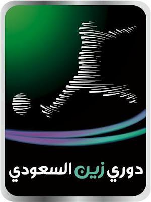 دوري زين السعودي