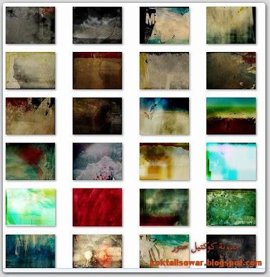 مجموعة خلفيات وصور جودة عالية Textur_HighReselution_4