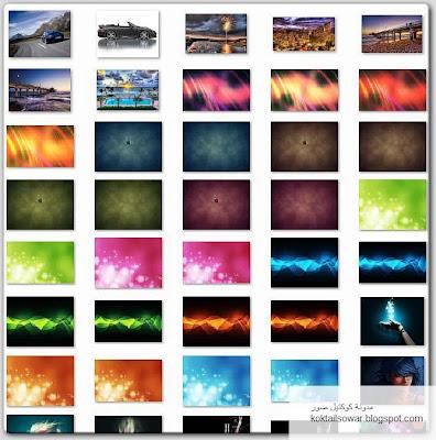 مجموعة خلفيات وصور جودة عالية Tn_Combine+Wallpapers+Pack+%28+588+%29