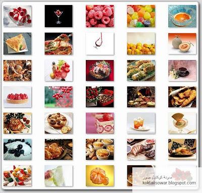 مجموعة خلفيات وصور جودة عالية Tn_fruits_juice+1