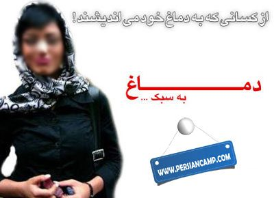 کیلیپ سکس ایرانی http://chetair2.blogspot.com/2011/01/blog-post_9123.html