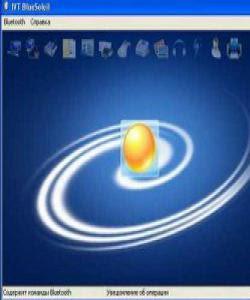 Download BlueSoleil v8.0 Baixar