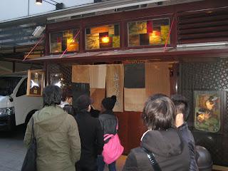 MENYA MUSASHI (Shinjuku branch) - Ramen shop