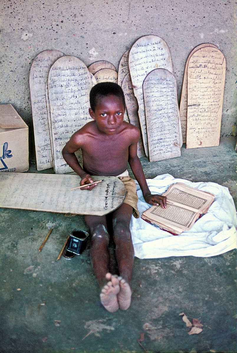 studying the Qur'an - at Kenema