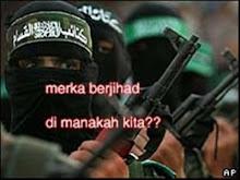 AL-JIHADU SABILLUNA...