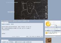 江南有丹橘在無名小站的部落格