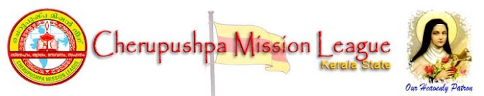 Cherupushpa Mission League