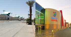 The Top Malls in Riyadh - Saudi Twins.jpg
