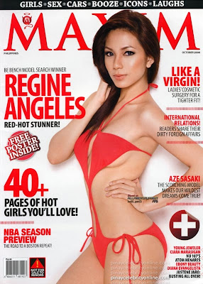 Regine Angeles Maxim October 2008
