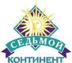 El grupo francés de distribución Carrefour está interesado en hacerse con la cadena rusa de supermercados Sedmoy Kontinent