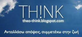 theothink