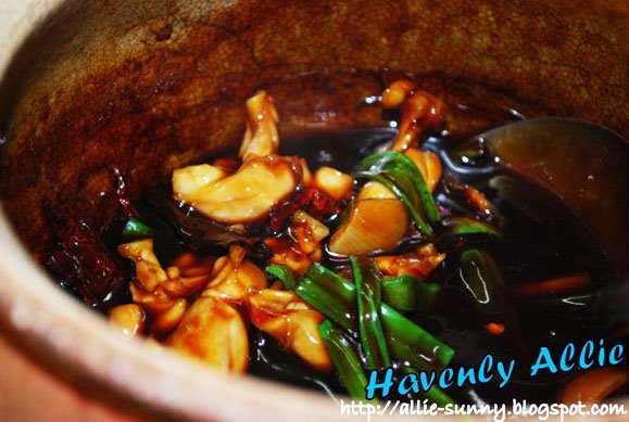 Kung Po Frog in Claypot