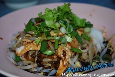 Sambal Koay Teow 1