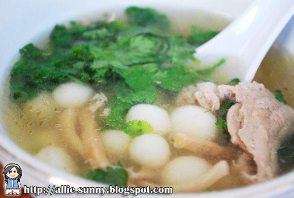 salty tang yuen 2