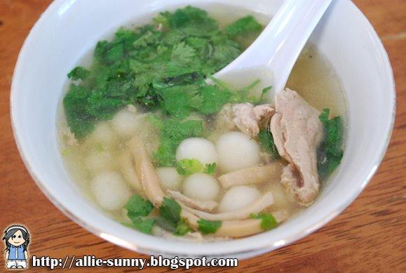 salty tang yuen 1