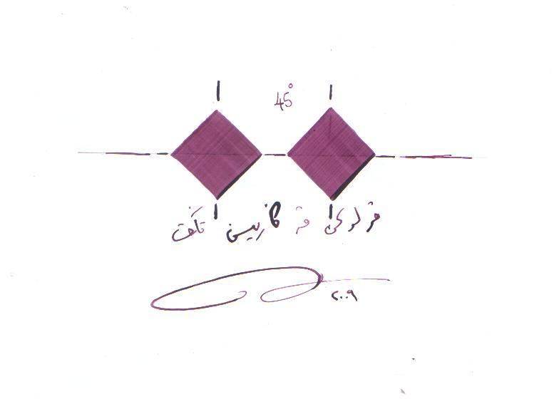 [reqaah+004.jpg]