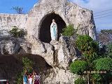Lourdes Church, PUnta Princesa