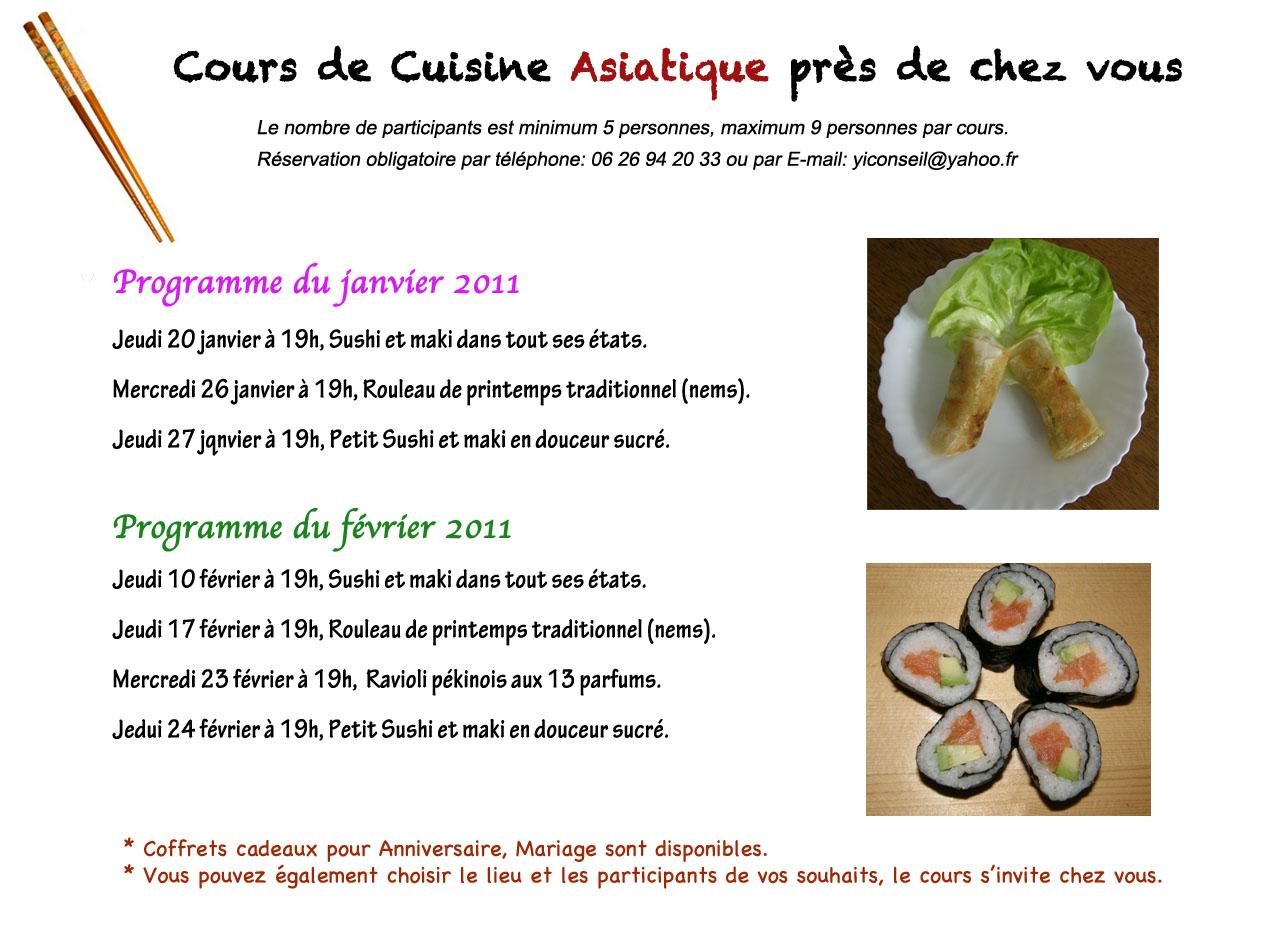 奕 yi vous invite 224 d 233 couvrir l et la culture chinoise cours de cuisine asiatique