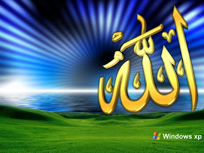 wallpaper allah. Lafadz Allah Wallpaper Islami