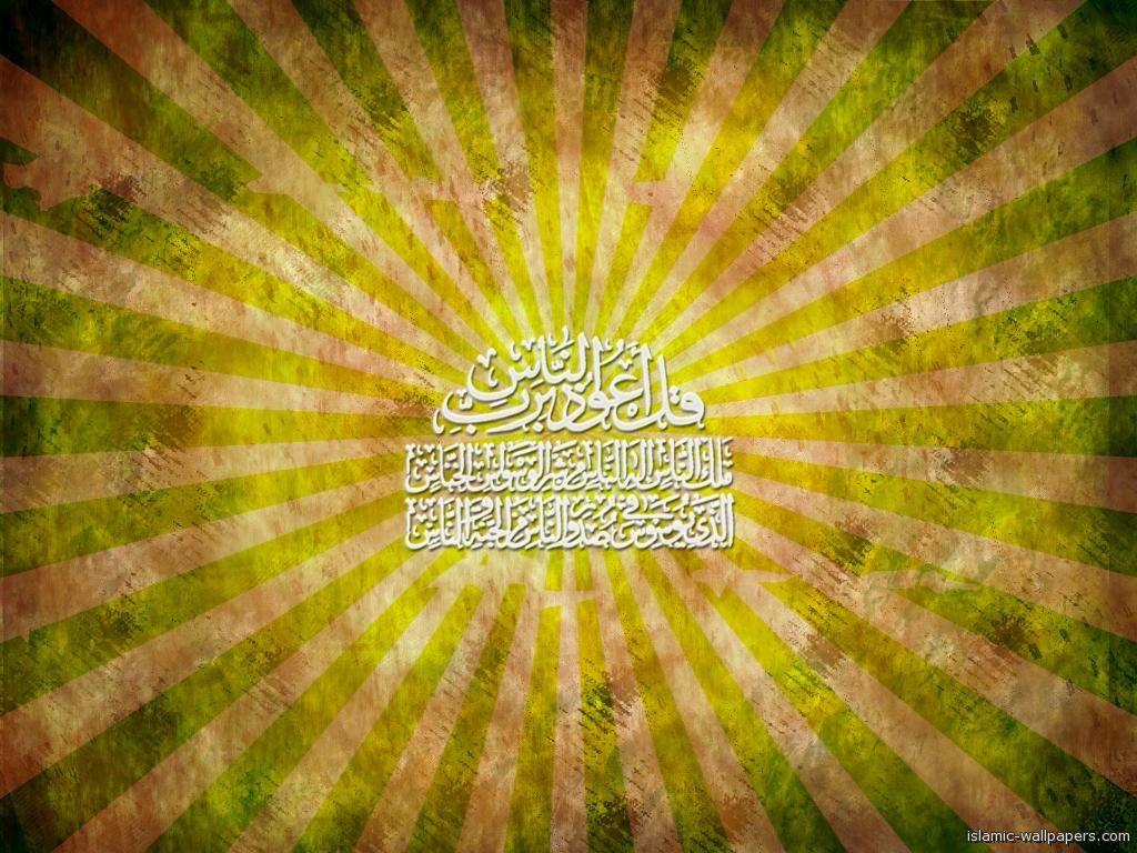 wallpaper-best-size: Kaligrafi Surah Naas