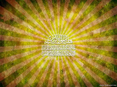 wallpaper kaligrafi islam. pictures wallpaper kaligrafi