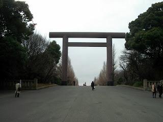 Yasukuni-jinja torii