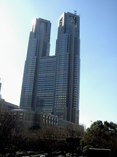 Metropolitan Government Offices in Shinjuku Japan