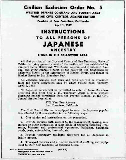 Japanese internment essay
