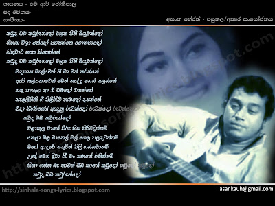 Sinhala movie songs download 2015 bringing you of and video com