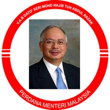 PERDANA MENTERI MALAYSIA KE-6 DATUK SERI MOHD NAJIB TUN RAZAK