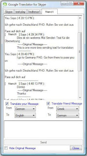 Google Translator for Skype Screenshot