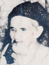 Abdul Rahman (Terengganu)