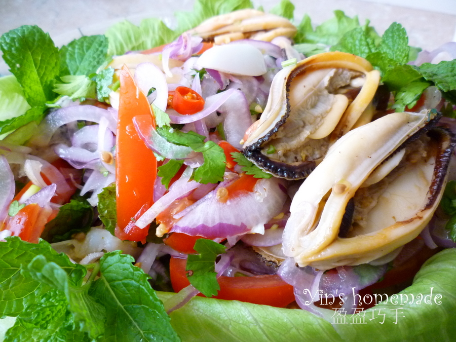 ... Pu (Thai Mussel Salad) 泰式青口沙拉 - Featured in Group Recipes