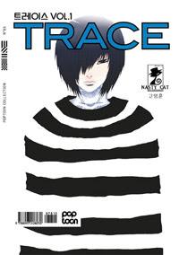 Kuroda Ryou - Cop Trace_cover
