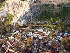 «Αιδ' Εις Αθήναι …η πριν πόλις»