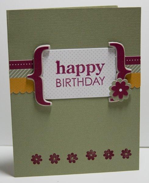 [birthday+swap+stephanie.JPG]