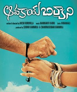 Avakai Biryani 2008 Telugu Movie Watch Online