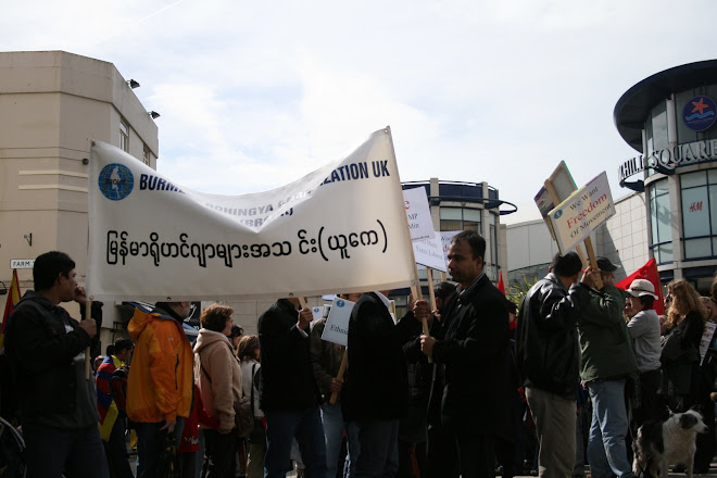 Banner in English and Burmese