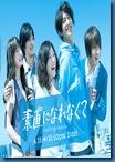 [J-Series] Sunao ni Narenakute ( Hard To Say I Love You ) [ซับไทย]